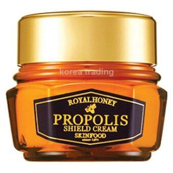 SkinFood Royal Honey Propolis Shield Cream 63ml ครีมน้ำผึ้งแท้100%