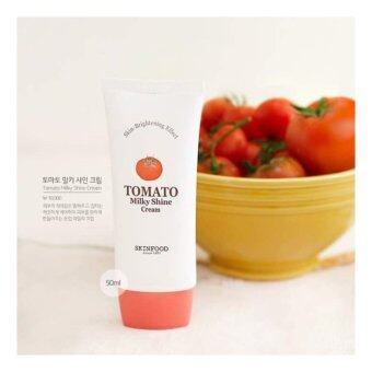 SkinFood Tomato Milky Shine Cream 50mlครีมปรับผิวขาวกระจ่างใส