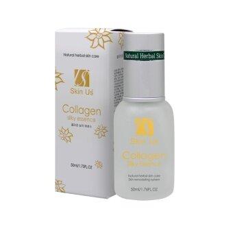 Skinus Collagen Silky Essence 50 ml. ช่วยให้ผิวเรียบเนียนเต่งตึง ลดเลือนริ้วรอย เป็นนวัตกรรมใหม่นำเข้าจากเกาหลี