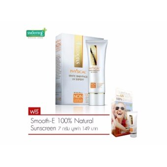 Smooth E 100% Natural Sunscreen 40 g.(White color)x 1 + Free! Smooth E 100% Natural Sunscreen 7 g. x 1