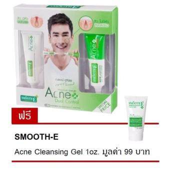 Harga Smooth E Acne Dual Control