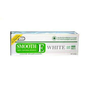 Harga Smooth E Cream Plus White 60 กรัม (1หลอด)