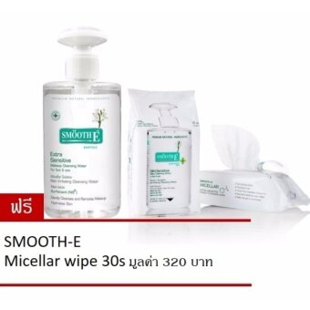 Harga Smooth E Extra Sensitive Makeup Cleansing Water Free!MicellarWipe30s