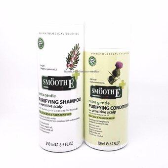 เซ็ตแชมพูและครีมนวด Smooth E Purifying Shampoo 250ml + Smooth E Purifying Conditioner 200ml