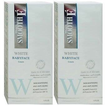 Harga Smooth E White Babyface cream 1 Floz 30g (2หลอด)