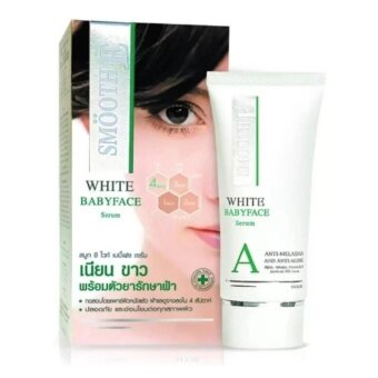 Harga Smooth E White Babyface Serum 0.4floz