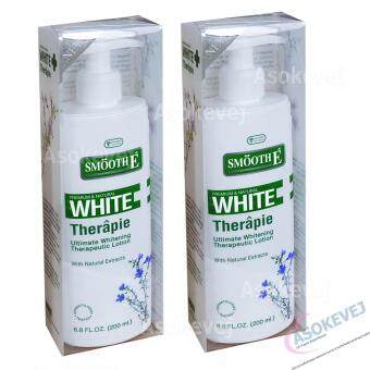 Harga Smooth-E White Therapie Lotion 200ml (2ขวด)