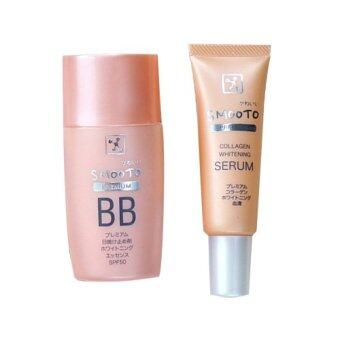 Harga Smooto Tomato Premium Sunscreen 1ชิ้น + Premium Serum 1ชิ้น