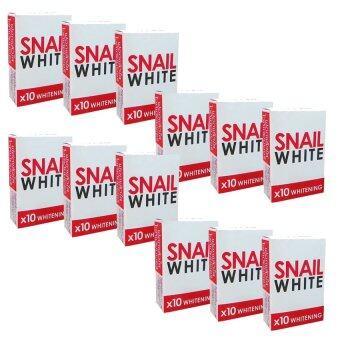 Snail White Soap x10 Whitening สบู่หอยทาก ฟอกผิว 70g. (แพ็ค 12ก้อน)