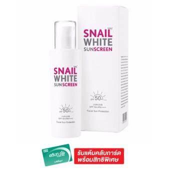 Snail White สเนลไวท์ ซันสกรีน SPF50+ PA++++ 51 ml.