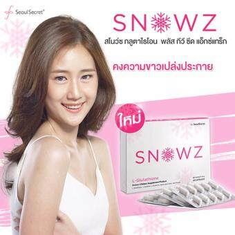 Harga SNOWZ by Seoul Secret ������������������ ��������������������������������� ��������������� 7 ������������������������������������������(1 ���������������)