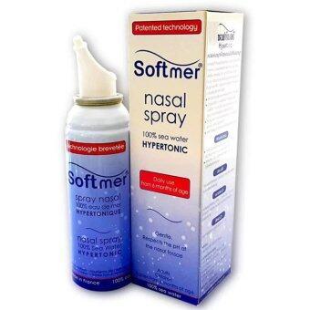 ประเทศไทย Softmer Spray Nasal สเปรย์น้ำทะเลใช้แทนการล้างจมูก 100มล.