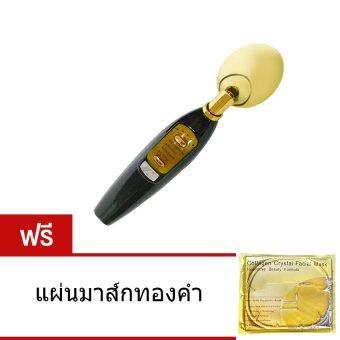อยากขาย Somjai ช้อนทอง (Golden spoon) เครื่องนวดหน้า 4 ระบบ - Gold (ฟรีมาส์กทองคำ)