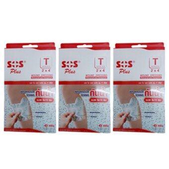 ลดราคา SOS Plus T พลาสเตอร์ปิดแผลแบบใส กันน้ำ ขนาด 9 x 15 ซม. 2แผ่น/กล่อง(3กล่อง)
