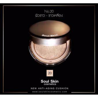 Soul Skin Anit-aging Finish Cushion No.20