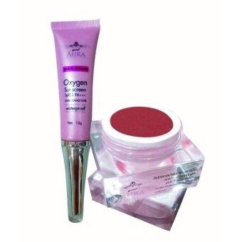 กันแดดออกซิเจน SPF50 ผสมรองพื้นบางเบา quickAura Oxygen sunscreen (1หลอด)quickAura lip ลิปกลอส (1ตลับ)