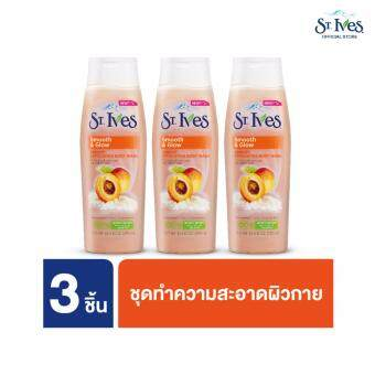 St. Ives SET 3 Smoothing Apricot Body Wash