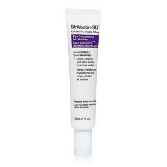 StriVectin - SD Eye Concentrate for Wrinkles 19 ml. No Box