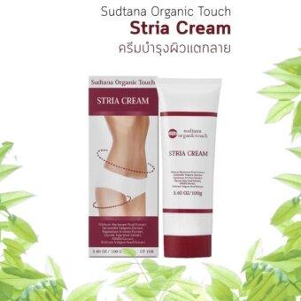 Sudtana Organic Touch Stria Cream ครีมบำรุงผิว [รอยเเตกลาย]