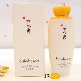 Sulwhasoo Essential ฺBalancing Emulsion EX 125 ml