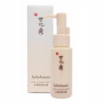 Sulwhasoo Gentle Cleansing Foam EX 50ml.