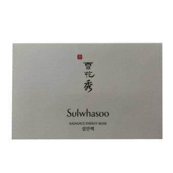ประกาศขาย Sulwhasoo Radiance Energy Mask ปรับสมดุลให้ผิวแข็งแรง 80ml.