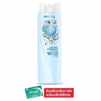 SUNSILK NATURAL Shampoo ซันซิล แชมพู Coconut Hydration 320ml.