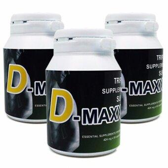 Super D-Maxxx 60 Cap / 1 กระปุก + ฟรั เซรั่มนวดเพิ่มขนาด BL MAXX 1 ขวด - 4
