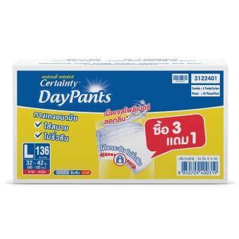 เซอร์เทนตี้ เดย์แพนส์ ราคาประหยัด ลัง Super Save กางเกงอนามัย กล่องใหญ่ ไซส์ L 136 ชิ้น
