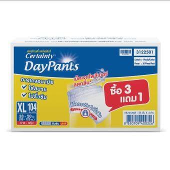 เซอร์เทนตี้ เดย์แพนส์ ราคาประหยัด ลัง Super Save กางเกงอนามัย กล่องใหญ่ ไซส์ XL 104 ชิ้น