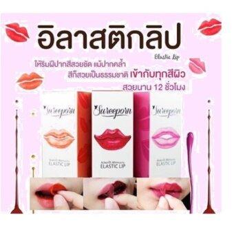 Sureeporn Elastic Lip