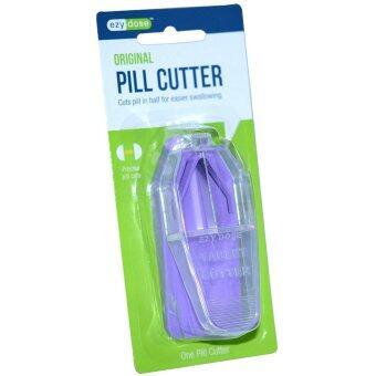โปรโมชั่นพิเศษ ที่ตัดเม็ดยา TABLET CUTTER (สีม่วง)