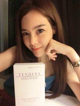 Tendera Collagen อาหารเสริม เท็นเดร่า คอลลาเจน (3 กล่อง) - 4