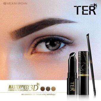 TER Masterpiece 3D Eyebrow Tattoo Waterproof เฑอ ที่เขียนคิ้วเนื้อน้ำ แพคเกจใหม่ เพิ่มคิ้วสวยปัง ดูเนียนเป็นธรรมชาติ กันน้ำ No.02 Medium Brown 1 ชิ้น