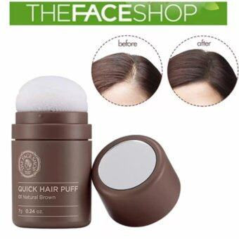 Harga The Face Shop Quick Hair Puff 7g.# 1 Natural Brown