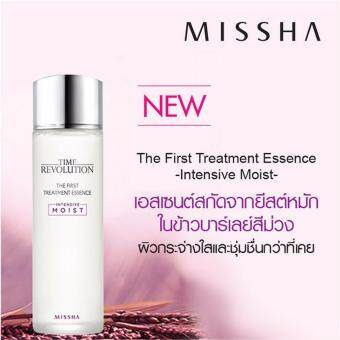 Harga The First Treatment Essence Intensive Moist 150ml Missha TimeRevolution