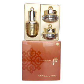 The History Of Whoo Hwa Hyun Special Gift Set (3 ชิ้น)