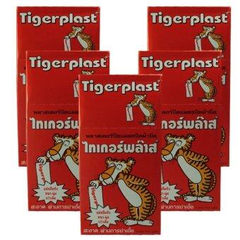 ราคา Tigerplast พลาสเตอร์ปิดแผล 100 ชิ้น 5 กล่อง (Orange)