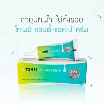 Tomei 7in1 Anti-Acne Cream (5g.) 1หลอด ครีมแต้มสิว ลดรอยแดง ครีมแต้มสิวอักเสบ สิวอุดตัน