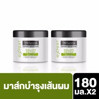 Harga Tresemme Salon Detox Masque 180 ml.