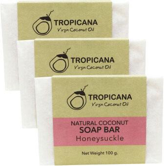 รีวิวพันทิป Tropicana สบู่น้ำมันมะพร้าวจากธรรมชาติแบบก้อน 100 กรัมกลิ่นฮันนี่ซักเคิล (แพ็ค 3 ชิ้น)