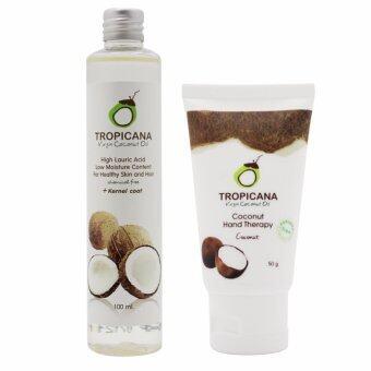 รีวิว Tropicana น้ำมันมะพร้าวสกัดเย็นบริสุทธิ์ ขนาด 100 มิลลิลิตร +Coconut Hand Cream ครีมบำรุงมือ กลิ่นมะพร้าว ขนาด 50 g.