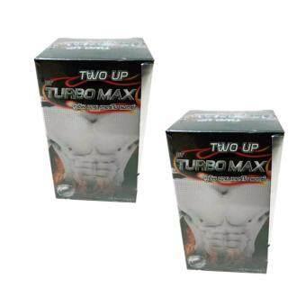 Two up By Turbo max ผลิตภัณฑ์เสริมอาหารสำหรับผู้ชายโดยเฉพาะ (2 กระปุก)