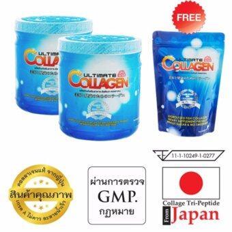 Ultimate Collagen คอลลาเจน เปปไทน์ 100%แท้ 250 g 2 กระป๋อง+ถุงเติม120g
