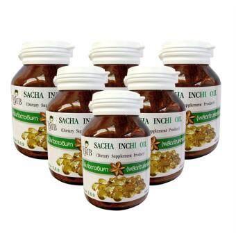 รีวิว น้ำมันถั่วดาวอินคาสกัดเย็น ประเภทกระปุก 60 เม็ด 6 กระปุก UMB Sacha Inchi (Omega) Necessary oil