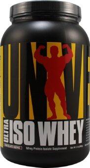 Harga Universal nutrition Ultra ISO Whey 2lbs Choc