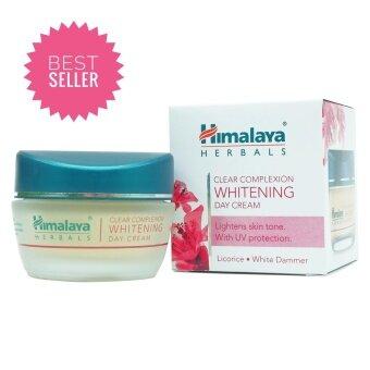 อยากขาย หิมาลายา เคลียร์ คอมเพล็กซ์ชั่น ไวท์เทนนิ่ง เดย์ ครีม (ปรับสีผิวให้สว่างขึ้น ป้องกันรังสีUV) 50 กรัม HIMALAYA Clear Complexion Whitening Day Cream 50g.