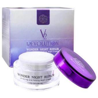 V2 Revolution wonder night repair 30ml.วีทู เรฟโวลูชั่น วันเดอร์ไนท์รีแพร์ ครีมหน้าเด็ก ซ่อมแซมผิว สูตรหน้าใสของญาญ่าหญิง