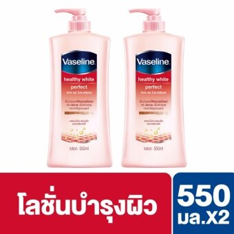 Vaseline Healthy White Perfect Lotion 550 ml (X2)