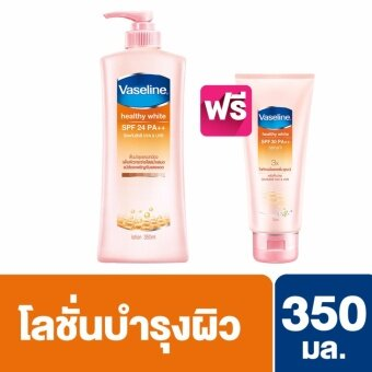 Harga Vaseline Healthy White SPF24 (350 ml) FREE Vaseline Healthy WhiteSPF 30 PA++ Serum Pink (70 ml)